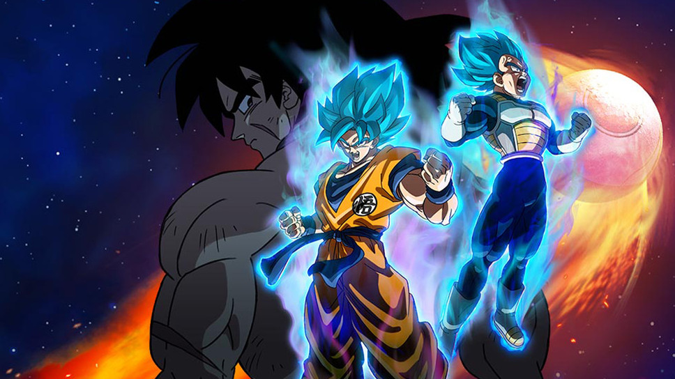 Win an epic Dragon Ball Prize Pack. Update: Comp now closed.