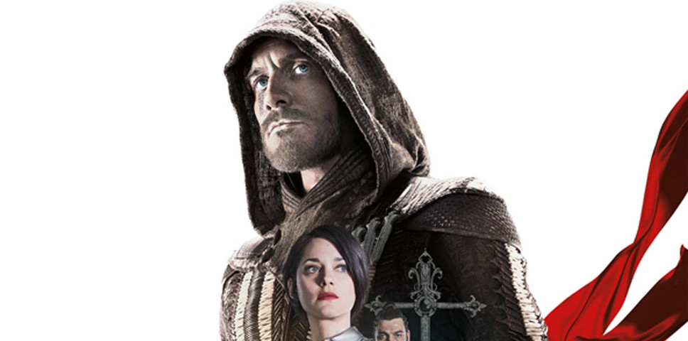 Here are our Assassin's Creed PS4 bundle finalists and winner!