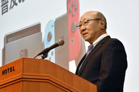 Nintendo will have a much younger president in June