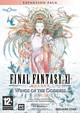 Final Fantasy XI: Wings of the Goddess box art