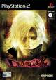 Devil May Cry 2 box art